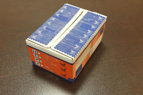 جعبه پستی